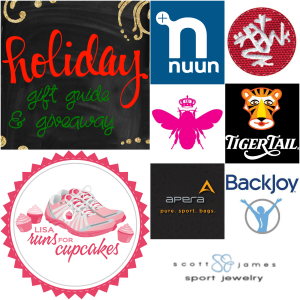 Holiday Gift Guide & Giveaway!