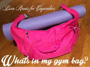 Friday Five:  What's in my gym bag?